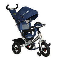Детский трехколесный велосипед Azimut Trike Crosser One T1 ФАРА (надувные колёса) синий