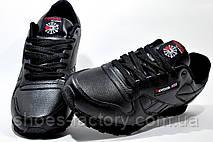 Кроссовки мужские в стиле Reebok Classic Leather, кожаные, фото 3