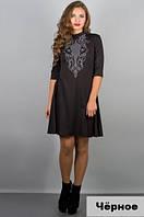 Красивое женское платье клёш-чёрное