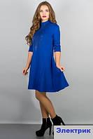 Красивое женское платье клёш-электрик