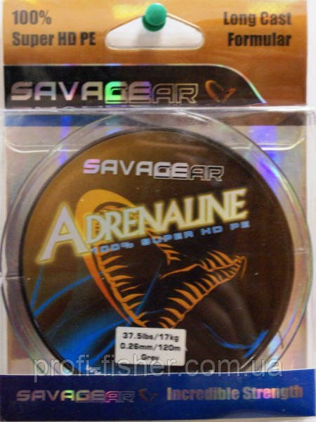 42814Шнур SG Adrenaline HD 0.26mm 27.5lbs  120m grey