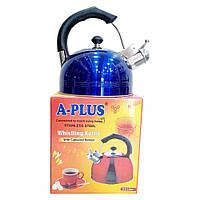 Чайник из нержавеющей стали 2,5 л (синий) А-Плюс 1332-WK