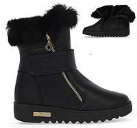 Женские ботинки Jasper (Отправка в день заказа)