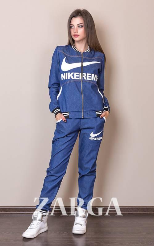 Женский джинсовый костюм nikerem a0149b528794d