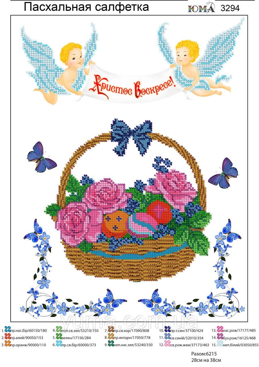 Схема для вышивки бисером пасхальной салфетки