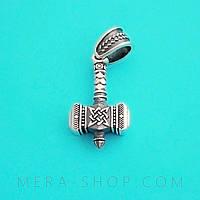 Молот Сварога серебряный кулон-оберег