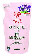 Гипоаллергенная жидкость для стирки одежды Arau 1 л, наполнитель, Япония