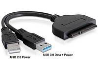 Кабель USB на SATA