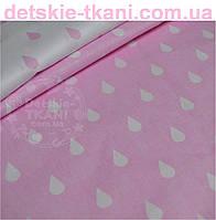 Ткань бязь с белыми капельками на розовом фоне № 530