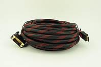 Кабель HDMI/DVI 10 метров