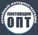 Интернет магазин Поставщик - ОПТ