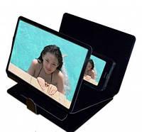 Подставка-увеличитель 3D (х3) экрана мобильного телефона (GOOD QUALITY)