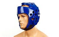 Шлем для таеквондо PU  WTF р-р S-XL, синий