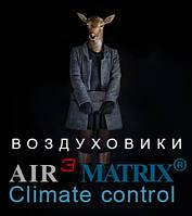 Воздуховик AIR3 MATRIX, большие размеры спортивных брюк
