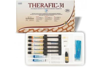 THERAFIL-31 (Терафил-31) Системний комплект