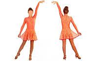 Платье Рейтинговое (бейсик) с гипюром коралловый