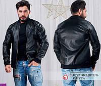 Мужская куртка материал  качественный кожзам -турецкий