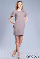 Комфортное платье, прямого силуэта 9522