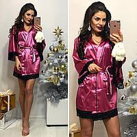 Красивый розовый  домашний халатик со вставками гипюра, пояс в комплекте. Арт-9715/11