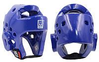 Шлем для тхэквондо PU  MOOTO синий, р-р S-XL