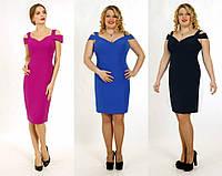 Платье коктейльное с двойными лямками мод.P0623 (р.46-48)