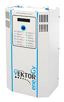 Однофазные стабилизаторы напряжения Vektor Energy Trust
