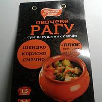 Овощное рагу 85 гр+приправа