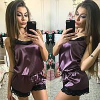 Домашняя  лиловая  пижамка( комбез ) с кружевом. Арт-9716/11