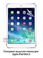 Глянцевая защитная пленка для Apple iPad Mini 2