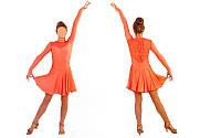 Платье Рейтинговое длинный рукав бифлекс коралловый