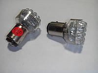 Светодиод S25-BAY15D-24LED-12V красный