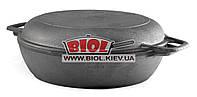Чугунная жаровня 26см с чугунной крышкой-сковородкой БИОЛ 03261-2. Чугунная посуда Биол