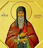 Лечебница Святого Агапита Печерского Целителя