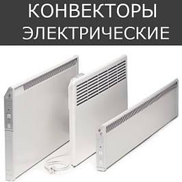 Конвекторы электрические