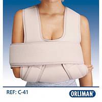 Бандаж фиксации плечевого сустава и руки C-41 повязка «Дезо»  Orliman, Испания   2