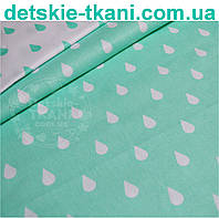 Ткань бязь с белыми капельками на мятном фоне № 531