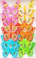 Бабочки из перьев 12см