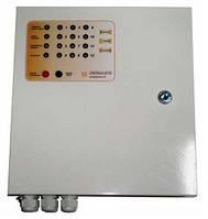 Пульт контроля датчиков загазованности «СИГНАЛ-31/12 Д»