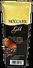 Кофе молотый Mocca Fix Gold 500г, фото 2