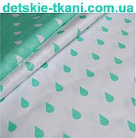Ткань бязь с мятными капельками на белом фоне № 532