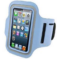 Армбенд, спортивный чехол Iphone 5 5C 5S, голубой