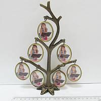 "Фоторамка оригинальная ""Family tree"" 7 фото"