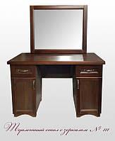 """Туалетный столик  с зеркалом из дерева """"111"""""""