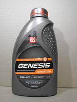 Масло 5W40 синтетика Лукойл Genesis Armortech SN 1л