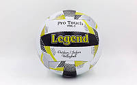 Мяч волейбольный PU LEGEND LG5400 (PU, №5, 3 слоя, сшит вручную)
