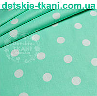 Ткань бязь с белыми горохами 23 мм на мятном фоне № 567