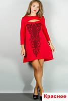 Платье молодёжное с накаткой-красное