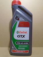 Масло 10W40 Castrol GTX SL/CF полусинтетика1л
