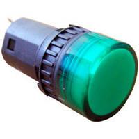 Сигнальна арматура АСКО AD16-16DS зелена 220М АС