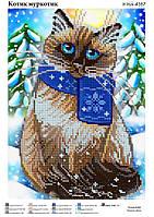 """""""Котик Муркотик"""".  Схема для вышивки бисером"""
